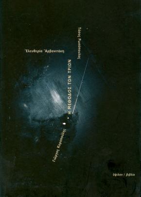 Rilke cover light