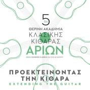 arion-16